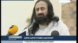 Шри Шри Рави Шанкар, пресс конференция в Сочи(Help us caption & translate this video! http://amara.org/v/Fj6G/, 2010-09-30T14:54:07.000Z)