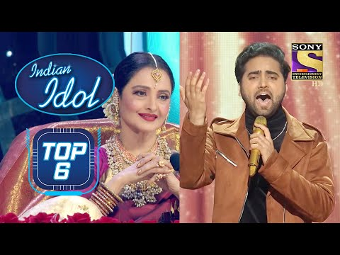 "Danish ने दी ""O Sheronwali"" पर एक ज़बरदस्त Performance!   Indian Idol   Top 6"
