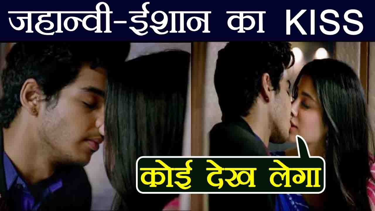Dhadak Trailer: Jhanvi Kapoor's Intimate KISS with Ishaan Khatter | FilmiBeat
