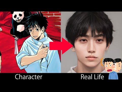 呪術廻戦のキャラクターをAIで実写化してみた【祝映画化】Jujutsu Kaisen Characters in real life
