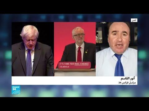 بريطانيا: ما محاور المناظرة التلفزيونية بين جونسون وكوربن؟  - نشر قبل 4 ساعة