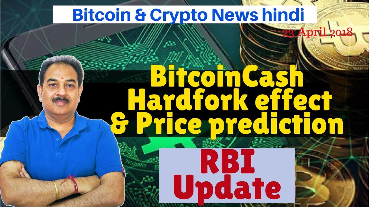 Bitcoin & Crypto News, RBI Case Update, Bitcoin Cash Hardfork, Bitcoin ABC, Price prediction, Tr