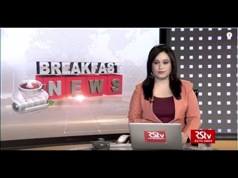 English News Bulletin – Dec 27, 2018 (8 am)