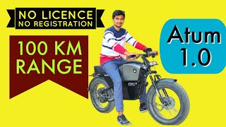 Cheapest Electric Bike in India 2021 - Atum 1.0 Review
