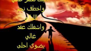 عبد الحليم حافظ .. الهوى هوايا