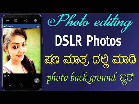 light x app Best photo editing app and DSLR photo making app Kannada 2019