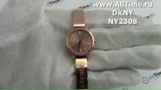 Обзор. Женские наручные часы DKNY NY2308