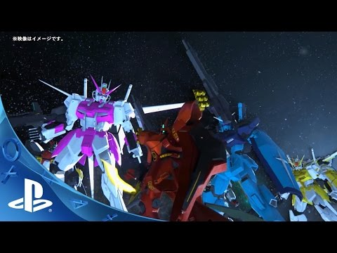 ガンダムブレイカー3 | Gundam Breaker 3  | Second Trailer - PV2  (PS4,PSVita)