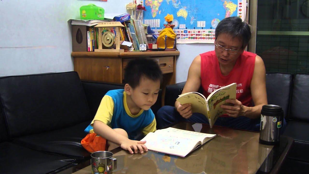 臺灣三字經 閩南語完整版 - 六歲七個月 - YouTube