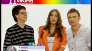 A'STUDIO - Премия Муз-ТВ 2010