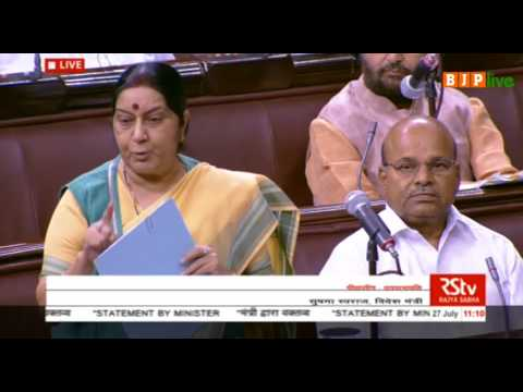 Smt. Sushma Swaraj's statement in Rajya Sabha on abducted Indians from Iraq, 27.07.2017