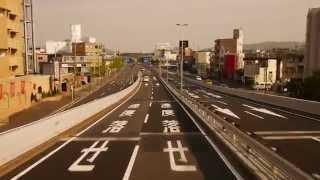 西日本JRバス 山陽道昼特急 広島1号 前面展望 大阪駅JR高速バスターミナル~白鳥パーキングエリア