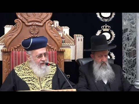 """פרשת תזריע תשע""""ט - מרן הראש""""ל הרב יצחק יוסף שליט""""א - הלכות פסח - Rav Yitzchak Yosef"""