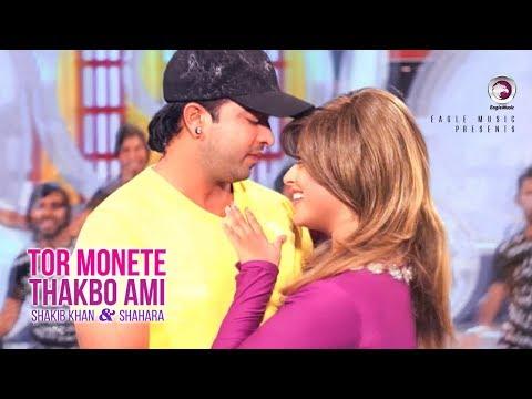 Tor Monete Thakbo Ami   Bangla Movie Song   Shakib Khan   Shahara   S.I Tutul   2018