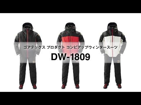 源豐網路釣具 - DAIWA 19年 GORE-TEX 防水透濕 磯釣 釣魚 保暖防寒套裝/雨衣 DW-1809(免運)