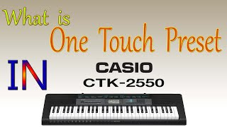 what is one touch preset in ke…