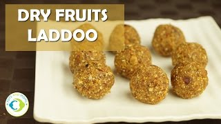 Dry Fruits Laddu for Babies, Toddlers, Kids, Lactating Mothers, Pregnant Women