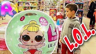 Миньен, куклы L O L для Ани и Юлианы - Круче чем у Мистера Макса
