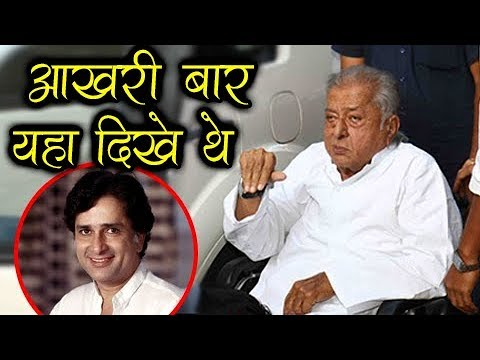 Shashi Kapoor LAST SEEN Video Before DEATH | Shashi Kapoor Last Interview | RIP Shashi Kapoor
