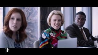 Новогодний корпоратив - Русский трейлер №2 (дублированный) 1080p