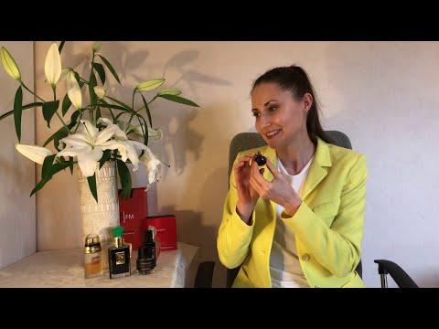 Парфюмы с нотой туберозы.Tuberose Perfumes.Kilian Creed Frédéric Malle Givenchy Dior J.-P. Gaultier.