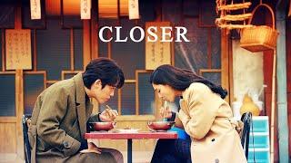 Closer. | Seo Dan (Seo Ji Hye) x Gu Seung-jun (Kim Jung Hyun) [서단 x 구승준] • Crash Landing On You