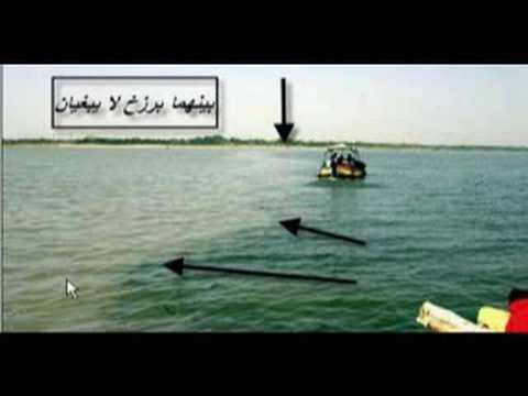 dead body of firon islamkhawar usman doovi