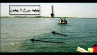 TWO RIVERS -SUBHANALLAH- (MUST SEE)