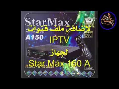 اموزش درست کردن استارمکس 2x2   9999 وقتی بالا نمیاد یا رو بوت مونده