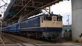 EF65PF国鉄色には、青い客車が似合う  EF65-1132+SL北びわこ号 12系客車 返却回送