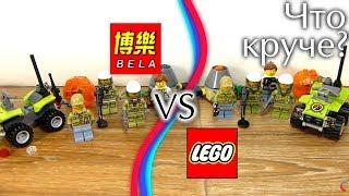 Какой конструктор лучше - LEGO или BELA, сравнение(, 2017-07-30T09:00:07.000Z)