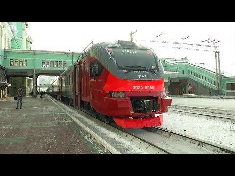 Две новые электрички запустили в Новосибирске