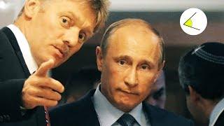 сША ищут офшоры Путина.