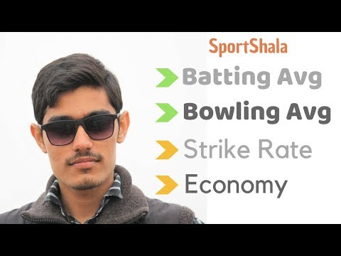 What is meant economy rate in cricket