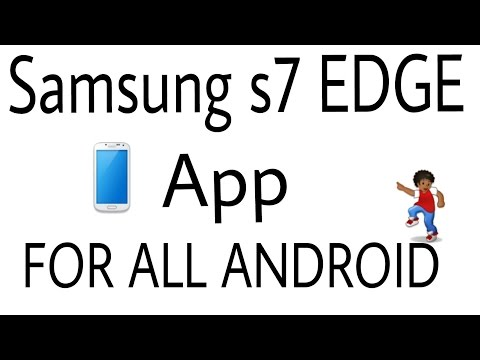 Samsung S7 Edge Stock Launcher For All Android | |सभी फ़ोन के लिए App