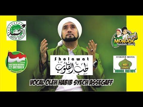 Sholawat Tibbil Qulub Pepali Ki Ageng Selo Vocal Oleh Habib Syech Assegaff