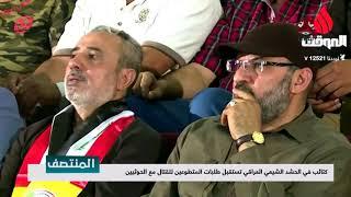 كتائب في الحشد الشيعي العراقي تستقبل طلبات المتطوعين للقتال مع الحوثيين    تقرير يمن شباب