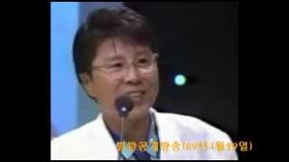 조용필 별이 빛나는 밤에(공개방송) - 89년