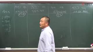 격국상담_ 통변흉격1 [7월 특강]