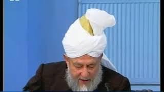 Commentaires du 4ème Calife sur les versets du Saint Coran  -  22 Février 1995
