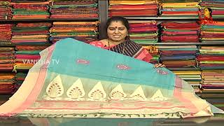 Traditional Kanchi Cotton With Jute weaving Handloom Sarees | Fashion Trends | Navya | VanithaTV