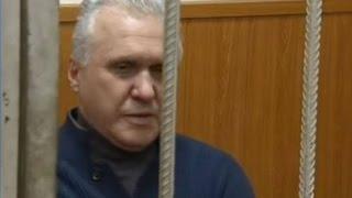 Смотреть видео Убийство в московском СИЗО - заказное онлайн