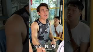 New​ Episode 11 Son And Mom Funny Collection Sweat Smile See Translation 480p