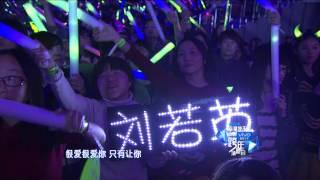 江苏卫视2012跨年演唱会-刘若英-《很爱很爱你》、《后来》等-HD
