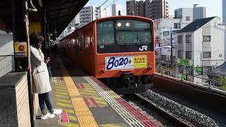 osaka japan osaka loop line noda station hd 2017