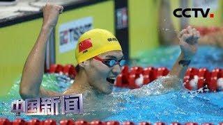 [中国新闻] 游泳世锦赛·男子100米仰泳决赛 后程发力 徐嘉余强势卫冕 | CCTV中文国际
