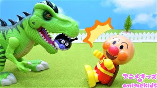 アンパンマン おもちゃ アニメ 恐竜にかおを食べられちゃった! どこにあるかな? かおをさがそう! アニメキッズ