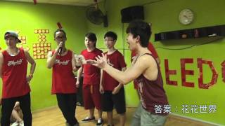"Freedom Dance Studio ""龙们非钝"" CNY PARTY 2012"