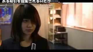 『ヤメゴク~ヤクザやめて頂きます~』大島優子/TBS 第3話 あらすじ&CM ...