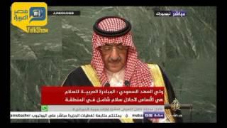 فيديو.. ولي العهد السعودي: نقف إلى جانب الشرعية في وجه الانقلابيين باليمن